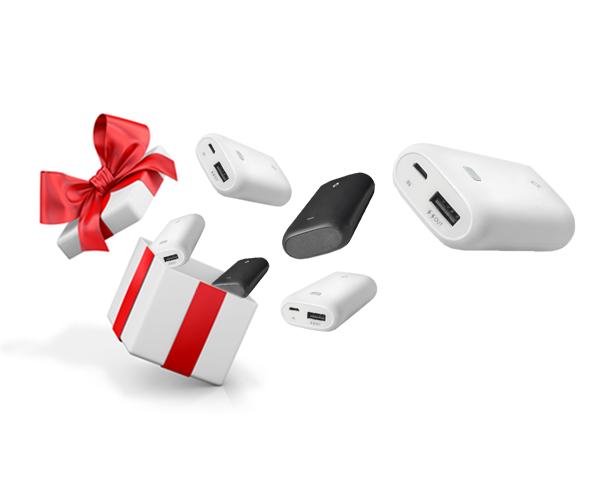 ttec.com.tr'den yapacağınız alışverişlerde taşınabilir şarj cihazı hediye!